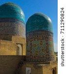 Small photo of SAMARCAND, UZBEQUISTAN - 26 MAY, 2011: Beautiful architectual complex of Shakhi Zind mausoleum