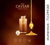 gold caviar collagen serum and... | Shutterstock .eps vector #711294160