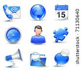 business icons set   mail  ... | Shutterstock .eps vector #71130640