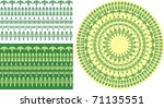ornaments | Shutterstock .eps vector #71135551