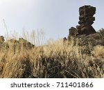 rock stone and wild volcano... | Shutterstock . vector #711401866