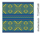 seamless knitting pattern... | Shutterstock .eps vector #711445168
