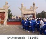 Youth of China - stock photo