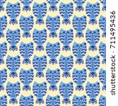 seamless pattern with owls  for ... | Shutterstock .eps vector #711495436