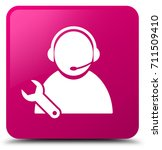 tech support icon isolated on... | Shutterstock . vector #711509410