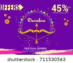 creative illustration sale... | Shutterstock .eps vector #711530563