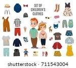 colored flat children fashion... | Shutterstock .eps vector #711543004