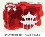 3d abstract paper cut... | Shutterstock .eps vector #711544159