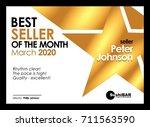 diploma best seller of the... | Shutterstock .eps vector #711563590