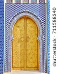 Small photo of A door in Fez, Morocco