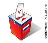 falling ballot in russia the... | Shutterstock .eps vector #711606670