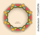 3d round abstract frame  round... | Shutterstock .eps vector #711609196