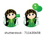 saudi arabia flag     girl is... | Shutterstock .eps vector #711630658