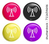 antenna multi color glossy...