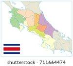 costa rica administrative map.... | Shutterstock .eps vector #711664474