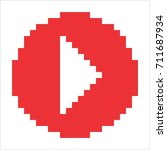 play button illustration in... | Shutterstock .eps vector #711687934