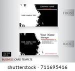 brush banner name card vector... | Shutterstock .eps vector #711695416