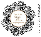 invitation with floral... | Shutterstock . vector #711696268