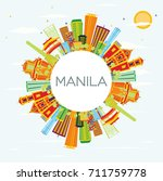 manila skyline with color...   Shutterstock .eps vector #711759778