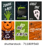halloween magic trick or treat... | Shutterstock .eps vector #711809560