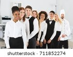 group of confident multi ethnic ... | Shutterstock . vector #711852274