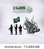 saudi arabia national day in... | Shutterstock .eps vector #711884188