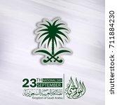 saudi arabia national day in... | Shutterstock .eps vector #711884230