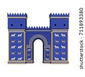 vector isolated ishtar gate in... | Shutterstock .eps vector #711893380