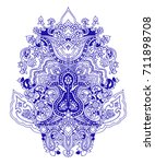 luxurious paisley composition.... | Shutterstock .eps vector #711898708