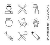 odontology icons set | Shutterstock .eps vector #711909148