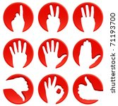 hand icons | Shutterstock .eps vector #71193700