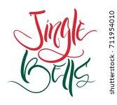 hand drawn modern christmas... | Shutterstock .eps vector #711954010