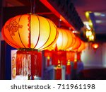 Asian Red Lantern Or Lamp. The...