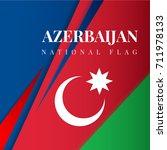 baku vector and azerbaijan flag ... | Shutterstock .eps vector #711978133
