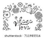 jewish new year holiday.... | Shutterstock .eps vector #711985516