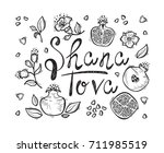 jewish new year holiday.... | Shutterstock .eps vector #711985519