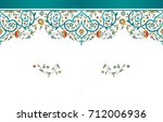 raster version. vintage decor ... | Shutterstock . vector #712006936