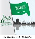 saudi arabia national day in... | Shutterstock .eps vector #712034086