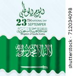 saudi arabia national day in... | Shutterstock .eps vector #712034098