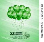 saudi arabia national day in... | Shutterstock .eps vector #712034113