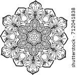 round black and white mandala... | Shutterstock .eps vector #712041838
