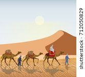 caravan in the desert. vector... | Shutterstock .eps vector #712050829