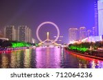the canal on ferris wheel | Shutterstock . vector #712064236