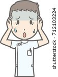 an illustration that a male...   Shutterstock .eps vector #712103224