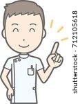 illustration that a male nurse...   Shutterstock .eps vector #712105618