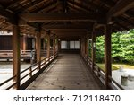 kyoto  japan   july 19  2016 ... | Shutterstock . vector #712118470