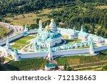 above view of new jerusalem ...   Shutterstock . vector #712138663