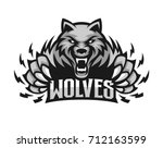 wolves logo illustration | Shutterstock .eps vector #712163599