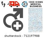 male medicine grey vector icon...   Shutterstock .eps vector #712197988