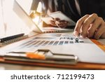 business team meeting present... | Shutterstock . vector #712199473
